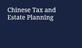 Chinese Tax and Estate Planning