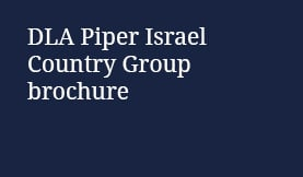 DLA Piper Israel country group brochure