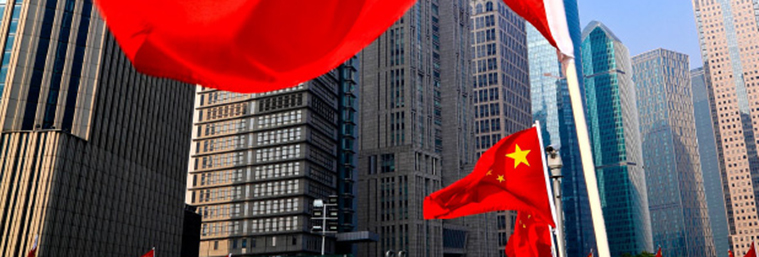 Doing business with buyers and investors in China