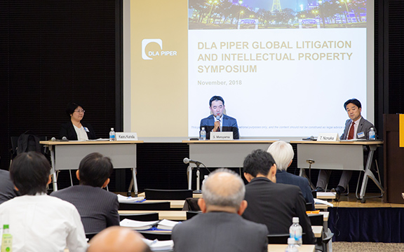 DLA Piper's sixth annual Global IP Symposium in Japan