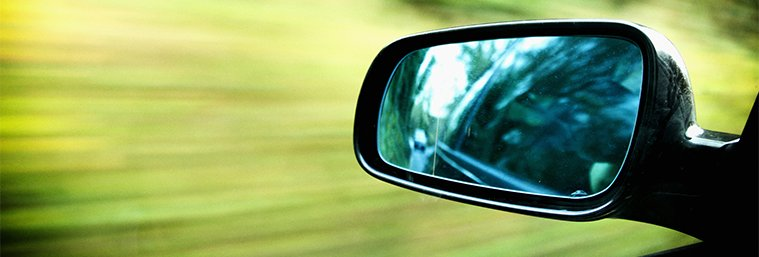 Image of a rear view mirror.