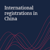 International registrations in China