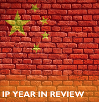 IP year in review