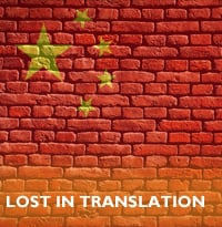 Lost in translation image
