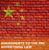 Amendments to the PRC Advertising Law