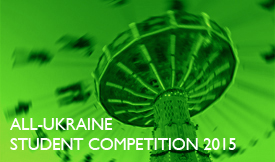 Ukraine Student Competition 2015